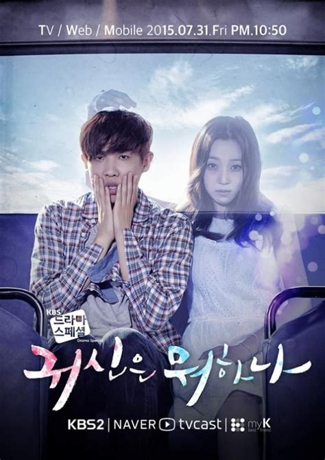 film drama korea ghost 439 best to be watched list images on pinterest