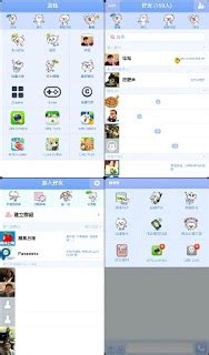 theme line little my download tema line untuk android dan ios dabo ribo