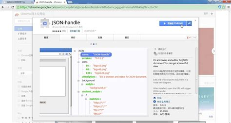 json to html file extension json free download phpsourcecode net