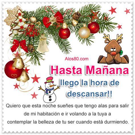 imagenes de navidad de buenas noches imagenes de noche de navidad la biblia de dios buenas