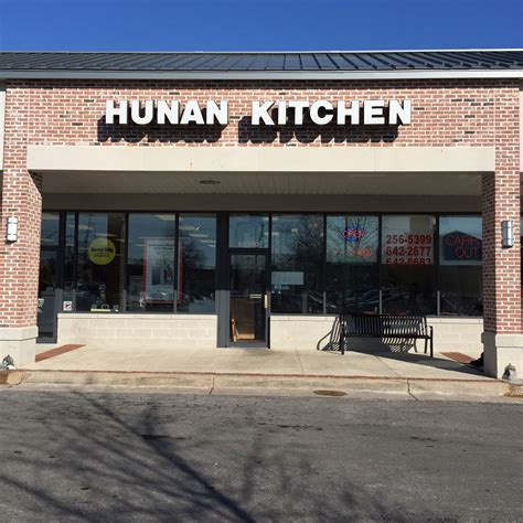 Hunan Kitchen Menu by Hunan Kitchen Delivery And Up In Alexandria