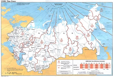 maps of ussr vs map of russia russia and the former soviet republics maps perry