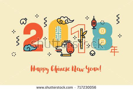 new year line new year flat line design stock vector 717230056