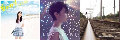 kenshi yonezu flamingo single download 1 song review week of 8 12 8 18 ske48 v leo ieiri v