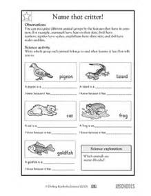 1st grade 2nd grade kindergarten science worksheets