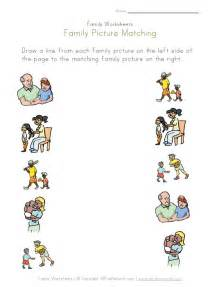 family picture matching worksheet