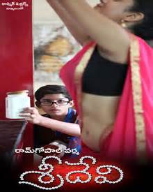 sridevi upcoming movie sridevi telugu movie wiki story review release date