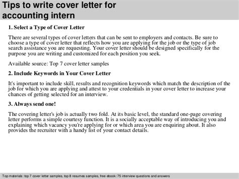 Cover Letter For Accounting Internship by Accounting Intern Cover Letter