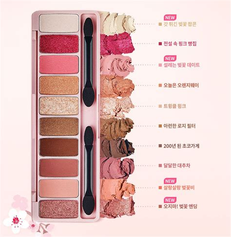 Etude Eyeshadow etude house play color cherry blossom palette reviews
