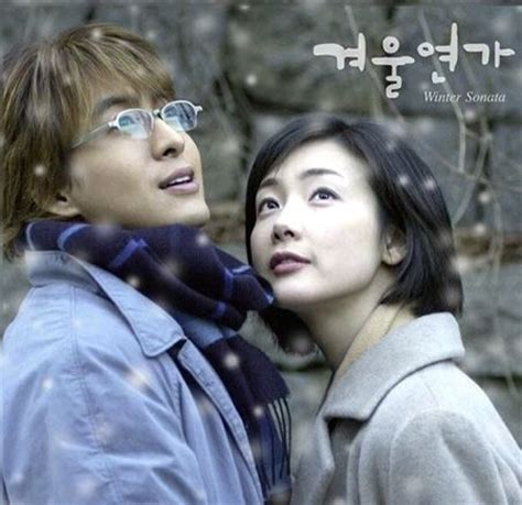 film korea judul endless love winter sonata bae yong joon endless love series 2