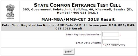 Mba Login Dte by Mahcet 2018 Result Out Check Your Score Card