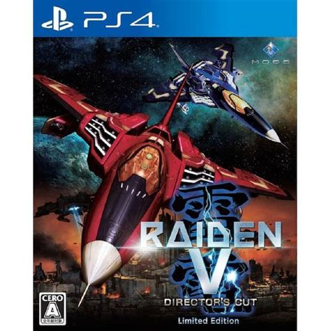 Raiden V Director S Cut Limited Edition raiden v director s cut limited edition ps4 nin nin all japan import