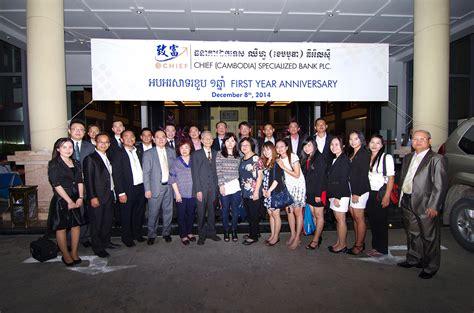 housing loan in cambodia media album chief cambodia specialized bank