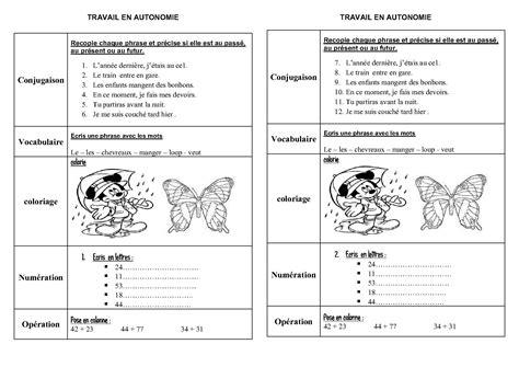 Fiches Et Travail En Autonomie Ce1 Ce2 En Fran 231 Ais Et Maths