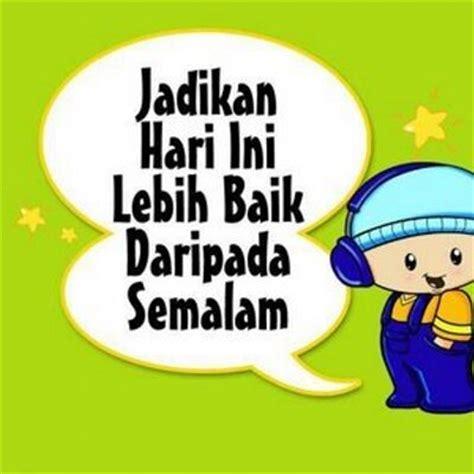 Mutiara Sastera Malaysia Indonesia bijak mutiara kata bijak mutiara