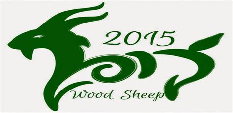 new year 2015 green goat critterz new year 2015 year of the goat