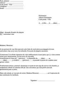 Modèle Lettre De Motivation Kfc Application Letter Sle Exemple De Lettre De Motivation Pour Un Emploi Au Kfc