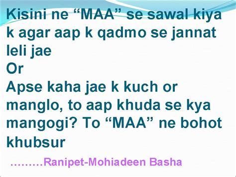 maa good sms hindi good sms sardar joke 6 hindi top sms