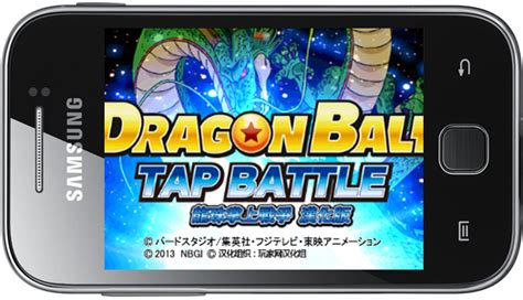tap battle apk data tap battle offline galaxy y my galaxy apk