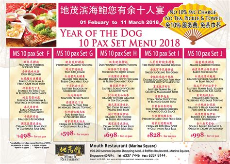 new year reunion dinner 2018 takeaway new year cny menu promotion chinatown marina