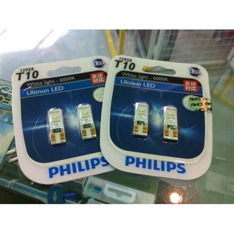 Lu Led T10 Philips philips t10 6000k ultinon led