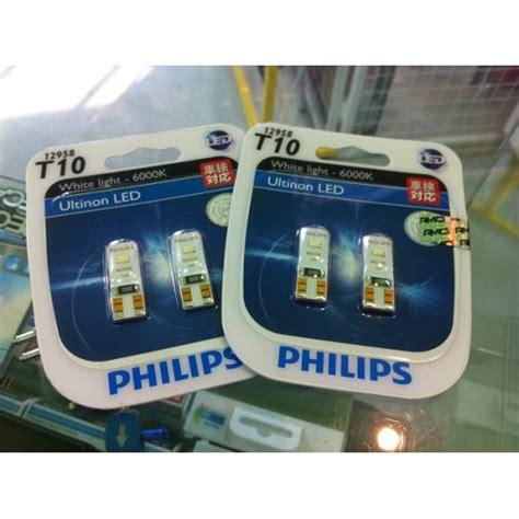 Philips Ultinon Led T10 philips t10 6000k ultinon led