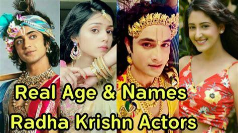actor name of radha krishna real age and real names of radha krishn cast actors