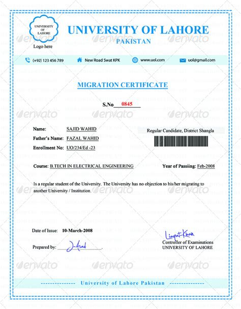 Migration Certificate Letter Migration Certificate By Mehrodesigns Graphicriver