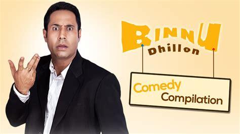 comedy actor punjabi binnu dhillon comedy scenes 2018 punjabi comedy scenes