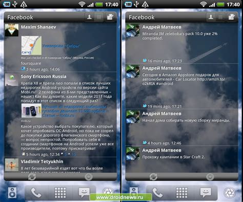 android pro widgets android pro widgets виджеты обо всем