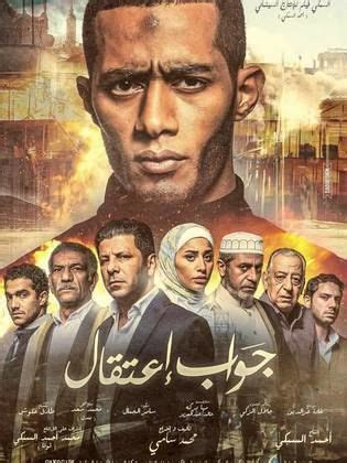 film comedy egyptien eid el fitr 2017 films coming to egyptian theatres