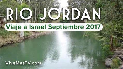 imagenes del rio jordan en la actualidad rio jordan viaje a israel septiembre 2017 youtube