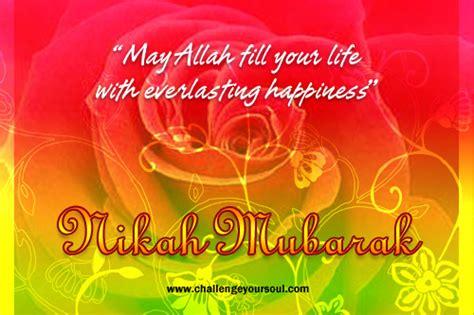 Wedding Anniversary Wishes In Islam by My Sweet Islam Nikah Mubarak Warm Wishes Marriage