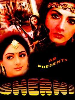 film band it queen sherni the bandit queen 1988 hindi esubs dvdrip ab click