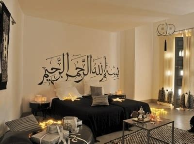 islamic home decorations 12 best images about sitting room ideas on pinterest