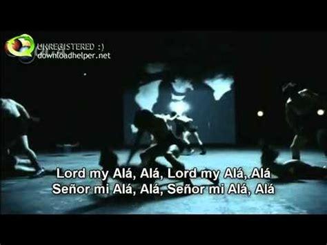 alejandro illuminati mensajes subliminales gaga alejandro illuminati
