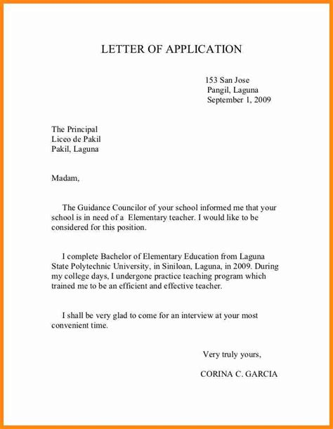 Business Letter Application For College where to search for a custom essay list of suggestions