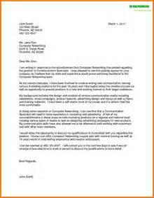 Cover Letter Cv Student 12 Student Resume Cover Letter Servey Template Sample