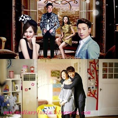 drama korea romantis online drama mandarin taiwan terbaru 2015 drama genre romantis