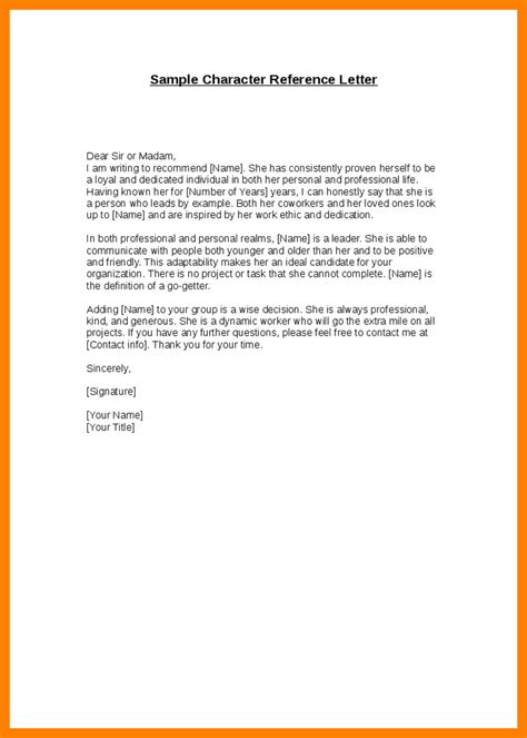 Moral Character Letter For Employee 6 Moral Character Letter For Immigration Fancy Resume
