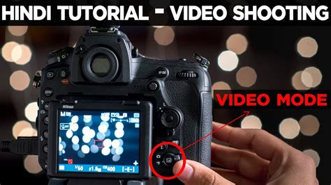 videography  hindi   shoot  video   dslr