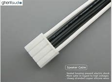 ICEpower 125ASX2 & 250ASX2 Pro Cable-set shielded wire ... 250asx2