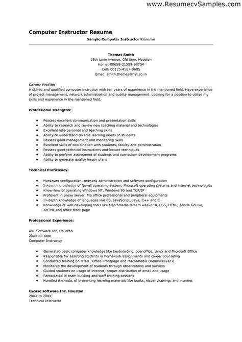 computer skills resume format 031 http topresume info