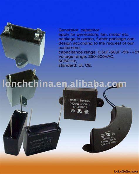 generator capacitor manufacturers cbb61 generator capacitor suppliers 28 images 24uf generator capacitor 24uf generator avr