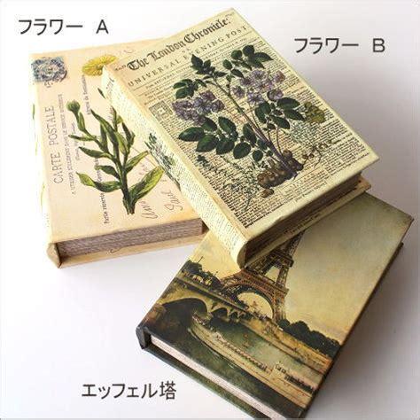 Vintage Wood Retro Book Safety Secret Box Storage hakusan rakuten global market antique solid wood