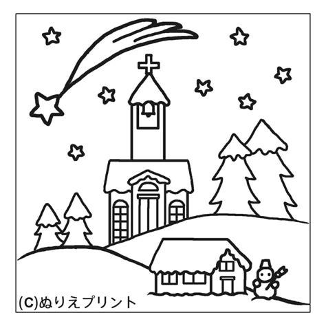 imagenes para dibujar de navidad dibujos para postales de navidad dibujos para postales de