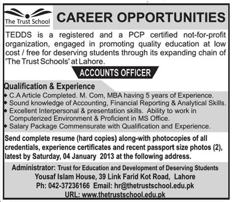 the trust school accounts officer required publicpaper