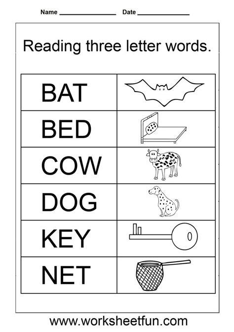 5 Letter Words For Kindergarten simple words worksheet homeschooling reading