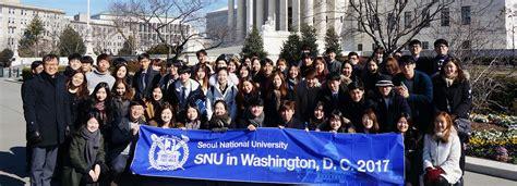 Seoul National Mba by Ranking De Las 5 Mejores Universidades En Corea Sur