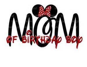 Mom of birthday boy mickey mouse diy you by cupcakeprintables